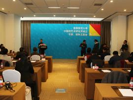 吉林师范大学中国纸艺术研究所正式成立 古今相续将纸