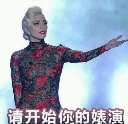 白百何不是输给了卓伟,她是输给了自己