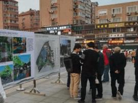 李沧文化公园海绵化改造即将启动 现征集民意