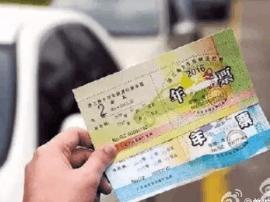 广东12个城市公开表态追缴年票欠费 追缴方式出炉