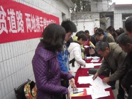 北京西城到阜平进行劳务对接 提供就业岗300
