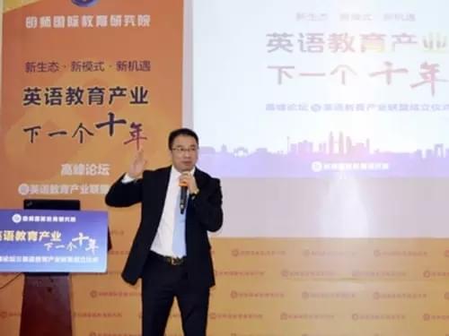 明师国际教育研究院执行院长 谢文辉