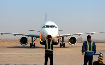 今日起邯郸机场执行夏秋航季时刻