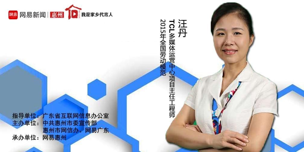 """惠州骄傲!TCL的""""黑科技""""你知多少?"""