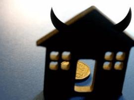 IMF报告:家庭债务攀升中长期易引发金融危机
