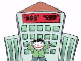 """灵宝市五亩乡易地扶贫搬迁:""""今天是个好日子"""""""