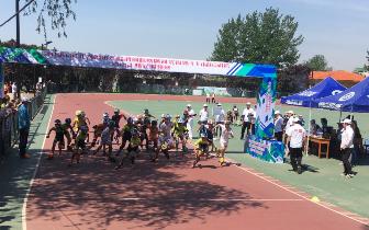 河北省第十五届运动会青少年组轮滑预赛开赛