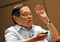 杨振宁曾向权威期刊投稿遭拒 一度被认为是冒名