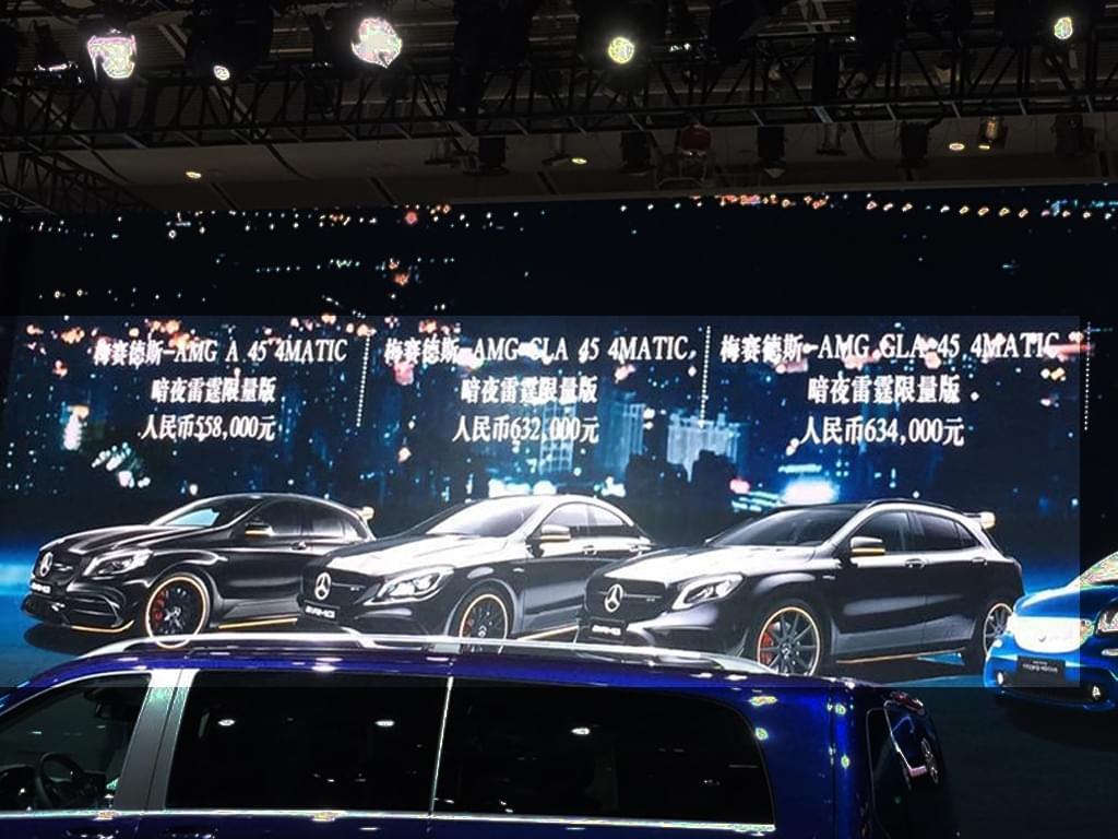 """涂装黑又黄 三台AMG """"45""""车型售55.8万起"""