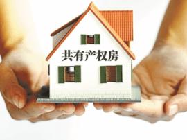 顺义共有产权房今天登记 30%房源面向非京籍家庭