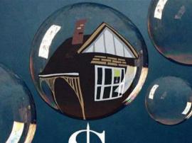 楼市格局巨变 政府将不再垄断住房供应