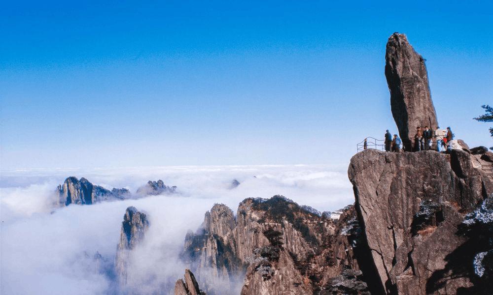 梦幻黄山 山与水的结合 梦幻中的仙境