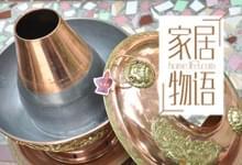 吃这么多次火锅,但你有选对锅吗