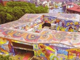 探秘重庆艺术地标:罗中立美术馆