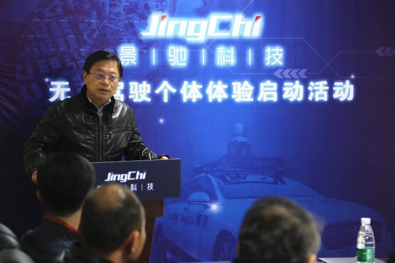 景驰在广州开启无人车试运营 王劲:市民可预约试乘