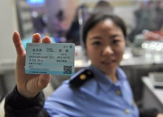 元旦火车票将开卖!12日起火车票预售期恢复30天