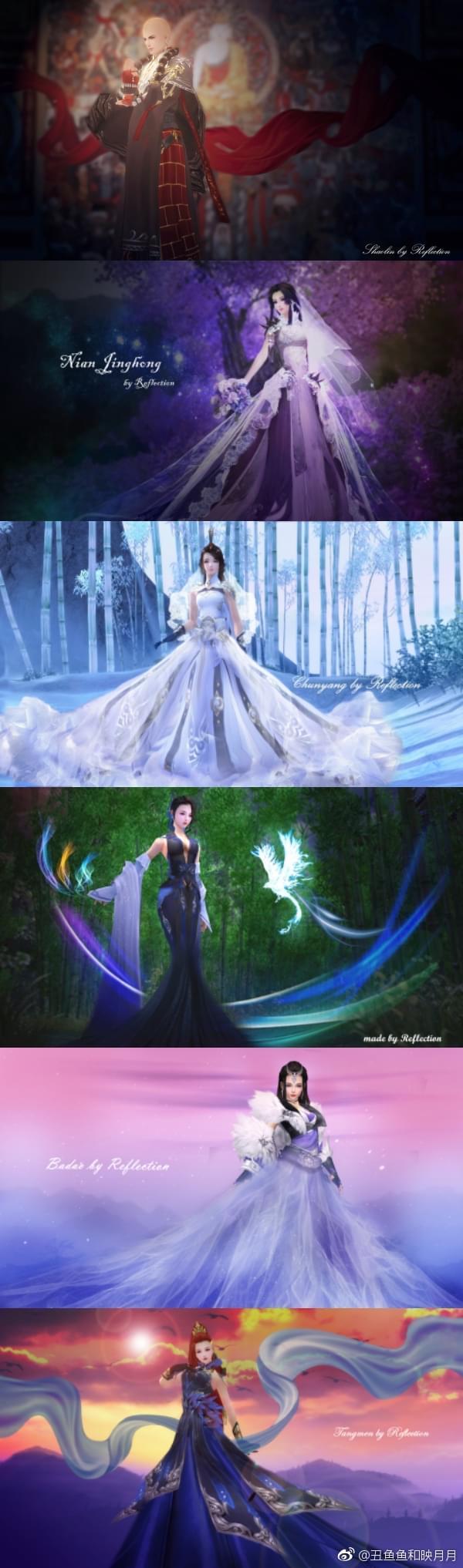 《剑网3》同人创作展示 当全门派成女穿上婚纱