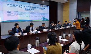 扬马召开新闻发布会 3.5万选手4月23日决战扬州