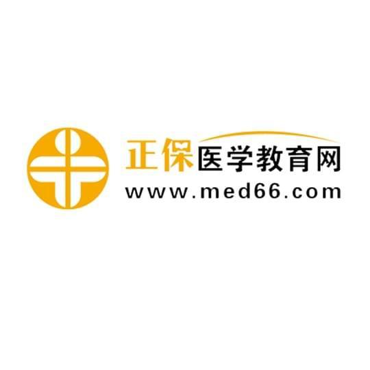 2017年金翼奖参选单位:正保医学教育网