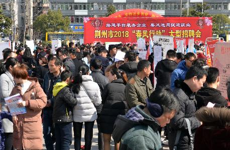 春节后城区招工企业拼福利!工资涨幅在5%至10%