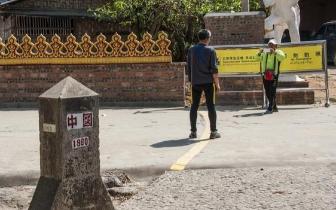 缅甸和中国距离有多大 看国境线上的人民