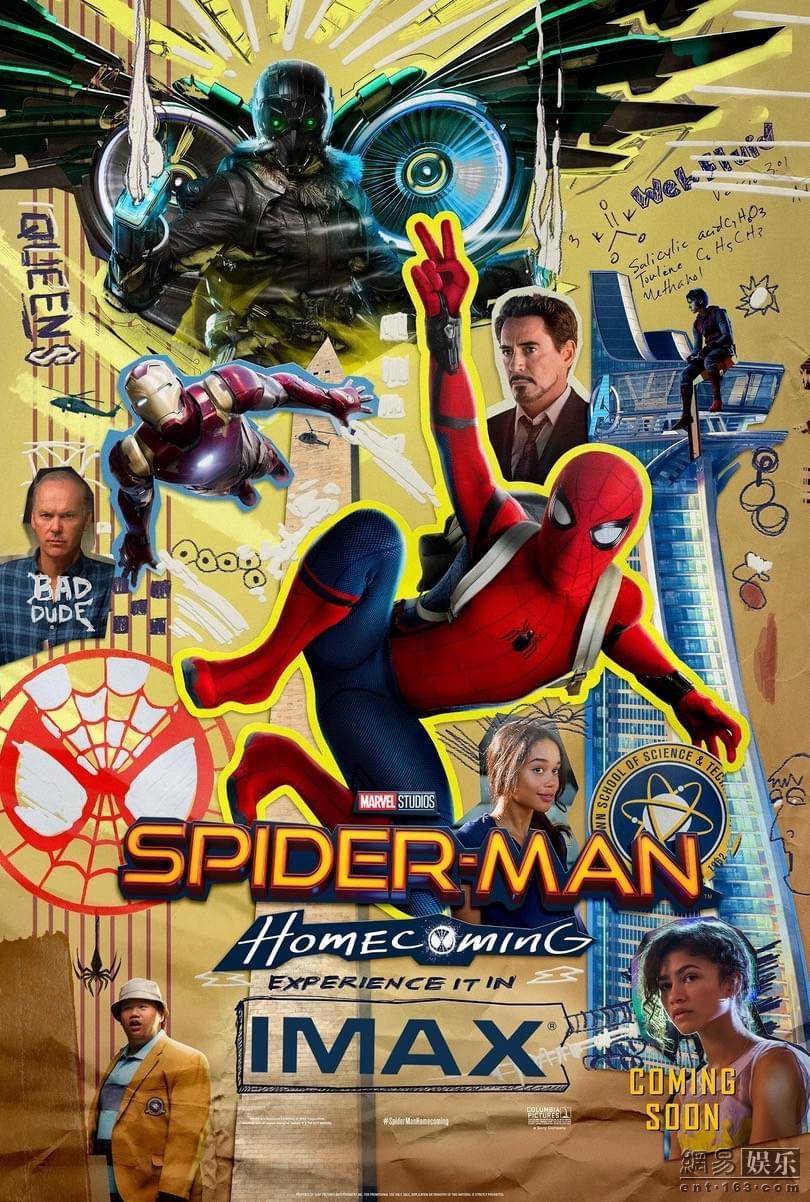 电影《蜘蛛侠》曝IMAX海报 内地有望引进