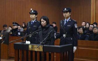 莫焕晶|杭州保姆纵火案广东籍保姆莫焕晶上诉 5月17日开庭