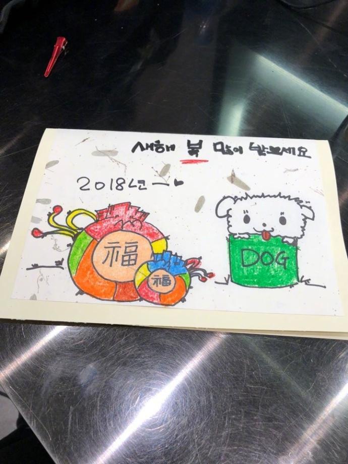 黄致列为粉丝制作新年礼物 获赞最用心的爱豆
