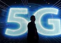 """从5G网国有化到贸易战 中美高科技""""战争""""大幕拉"""