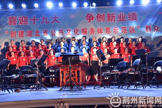 公安县:宏泰红枫叶艺术团专场演出吸引千余人观看
