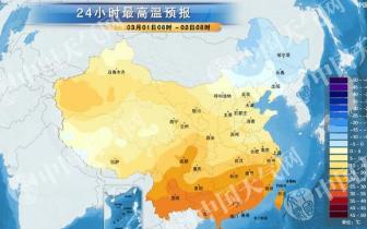 3月1日长治天气预报 最高气温9℃