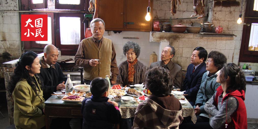 大国小民丨奶奶走之后,他们惦记上了我的房子