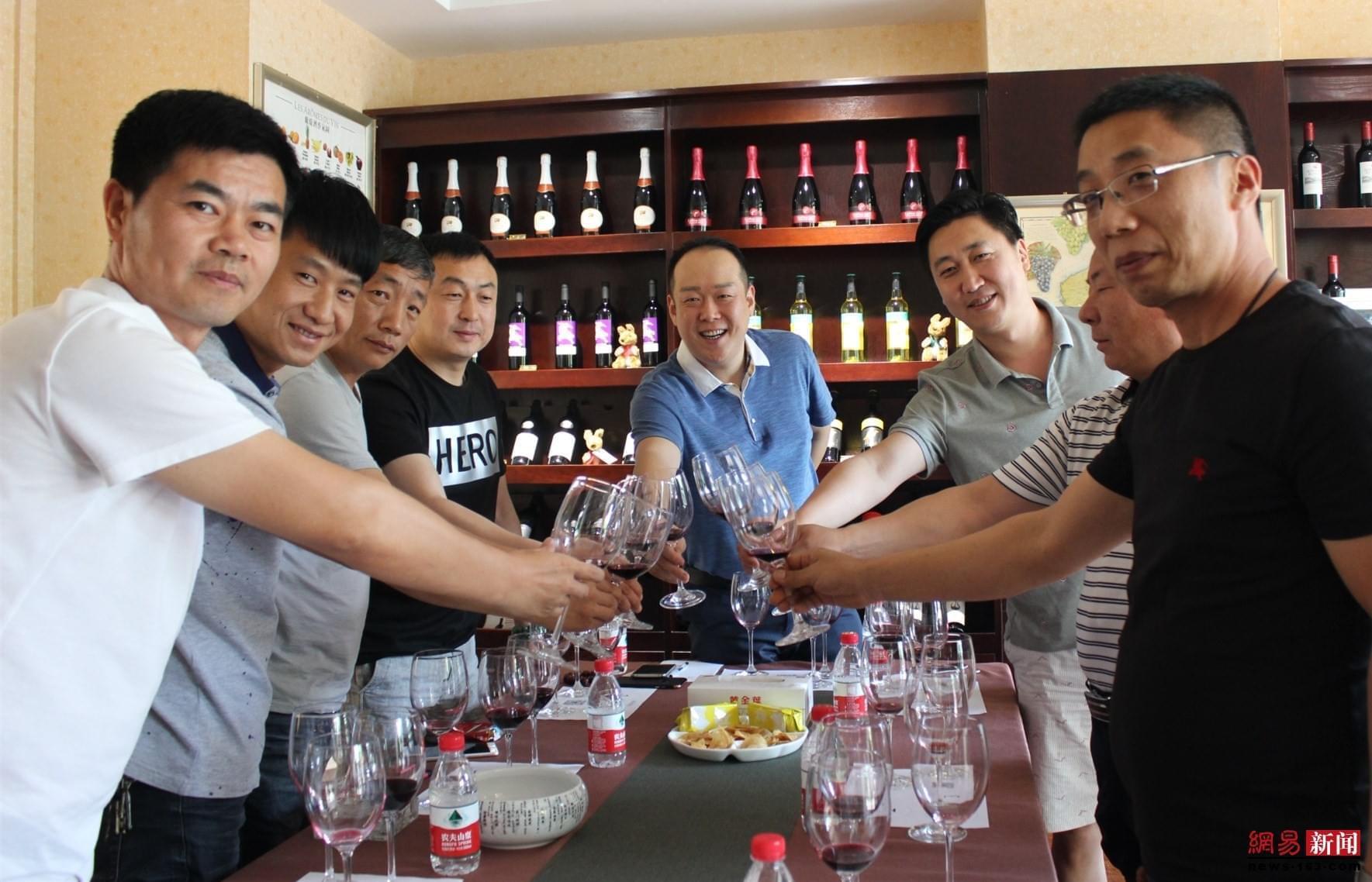 河南省首位葡萄酒品鉴师莅临新密