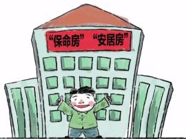 闻喜上水沟村:村民搬迁住新居 实现祖辈安居梦