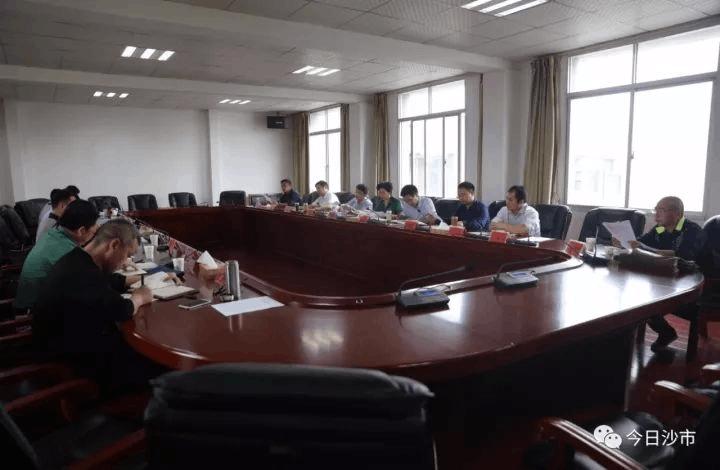 沙市区召开精准脱贫和污染防治攻坚战会议