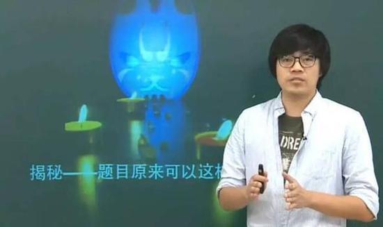 """收入超网红的""""天价""""在线辅导教师王羽引发热议"""