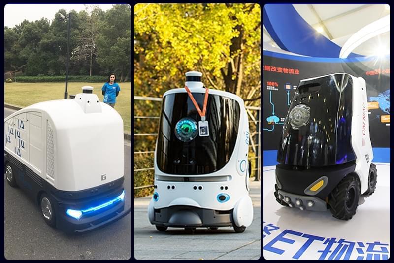 菜鸟双11将线上多款末端配送机器人,并发布新机器人基普拉斯
