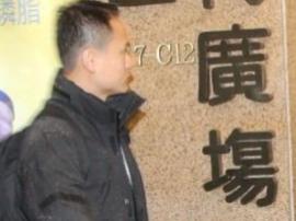香港惊现虐童案:5岁女童疑被生父继母打死