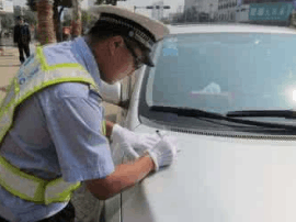 阿里山路一路段取消停车泊位 7月起处罚违停