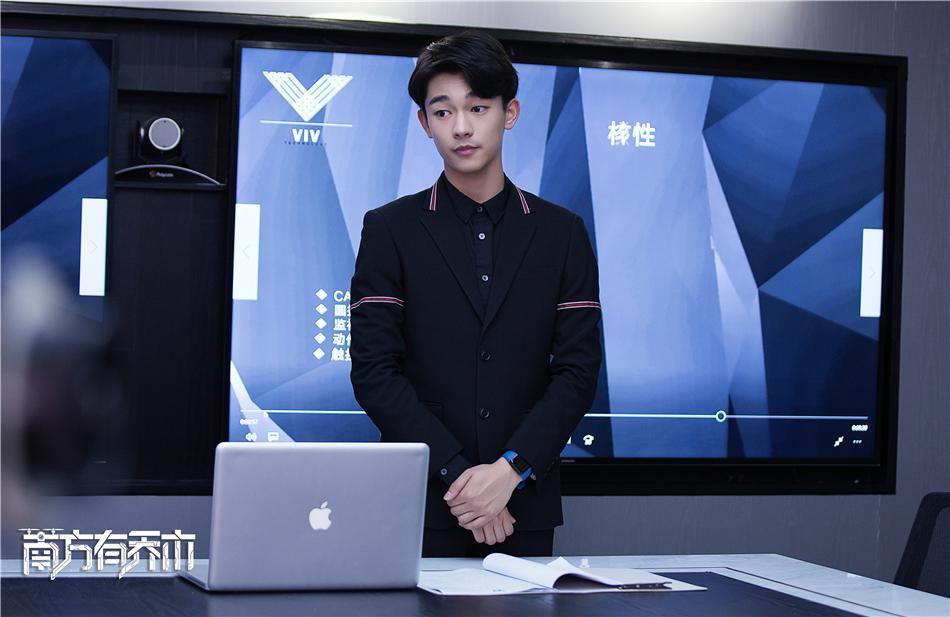 《南乔》张宥浩成恋爱导师 传授陈伟霆追女技巧
