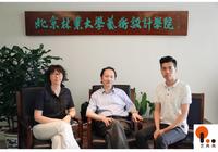 《北京艺术毕业季》—北京林业大学艺术设计学院