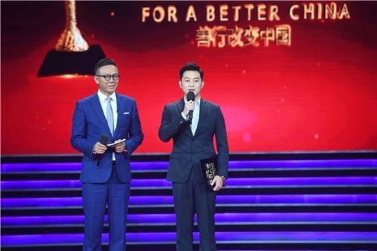 第四届CCTV慈善之夜晚会录制圆满落幕