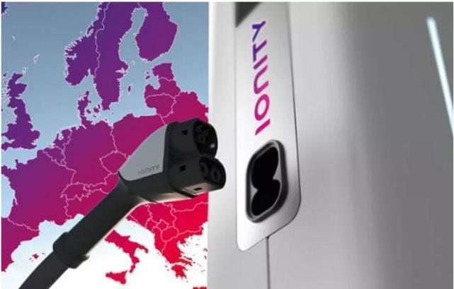 覆盖欧洲 大众宝马等四大车企联手建快速充电站