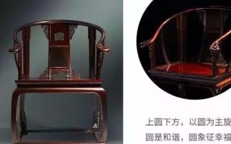 工匠精神《识物》一把做了几十年的圈椅