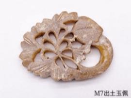 忻府区考古发掘古墓葬129座 时代为汉至清