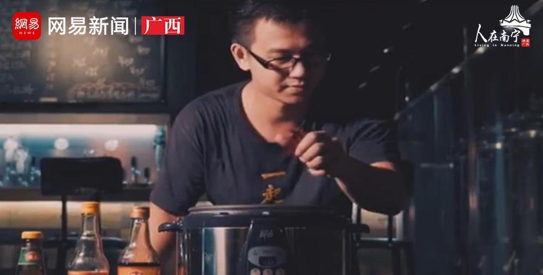 清华硕士回南宁开酒吧:我有自己的选择权