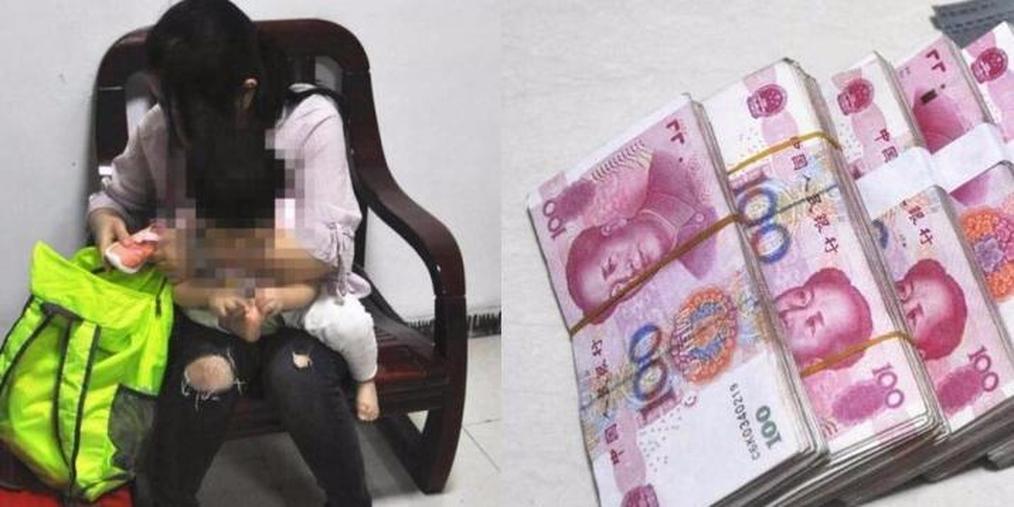 女子5万卖掉亲生女儿 事后淡定吃火锅