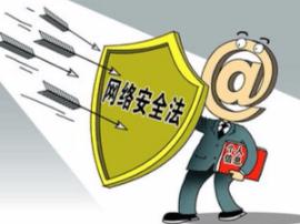 """小池镇一中师生同上""""网络安全公开课"""""""