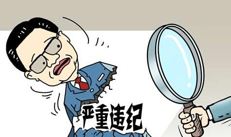 """惠州特警原队长于赟严重违纪被""""双开""""!"""