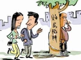 河北消协:如何避免购房陷阱?需把好三关
